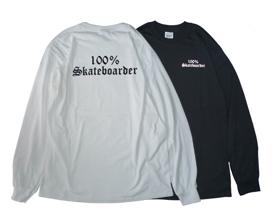 160921100skateboarderlogolstee