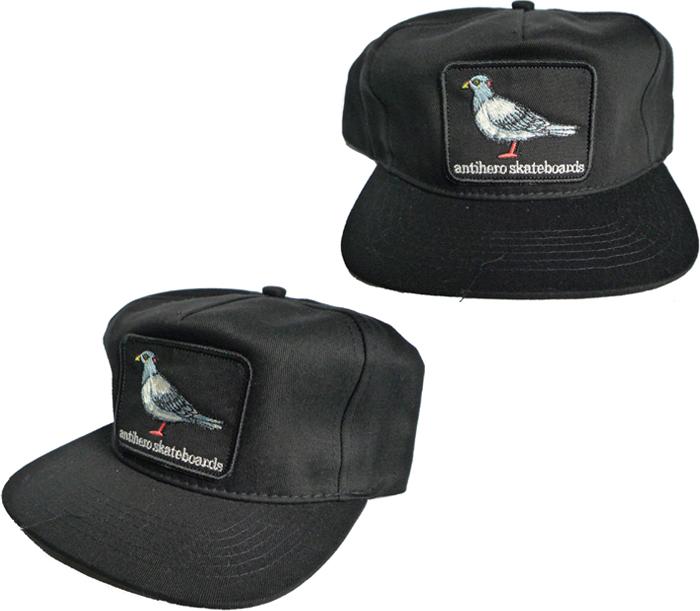 antipigeonpatchsnapbackcap