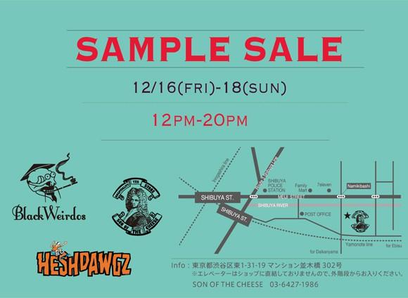 samplesale