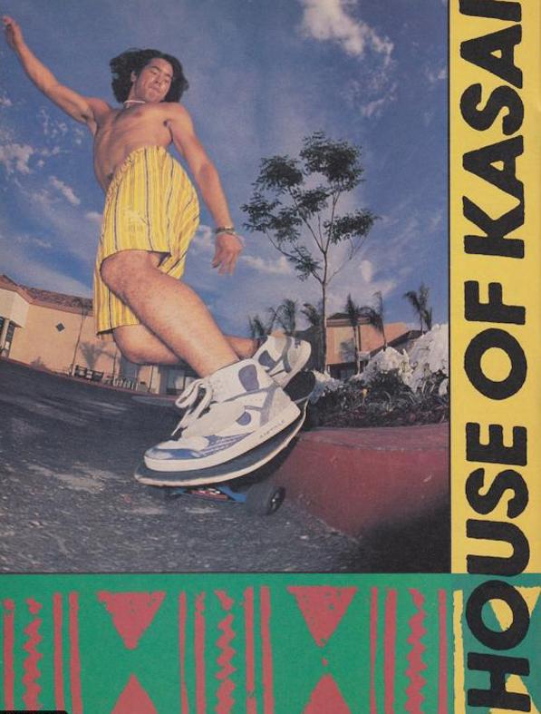 house-of-kasai-lester-kasai-1989
