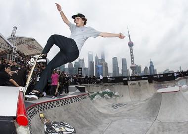 schaar_fs_blunt_vps_shanghai
