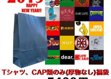 FukubukuroTeeCap2019