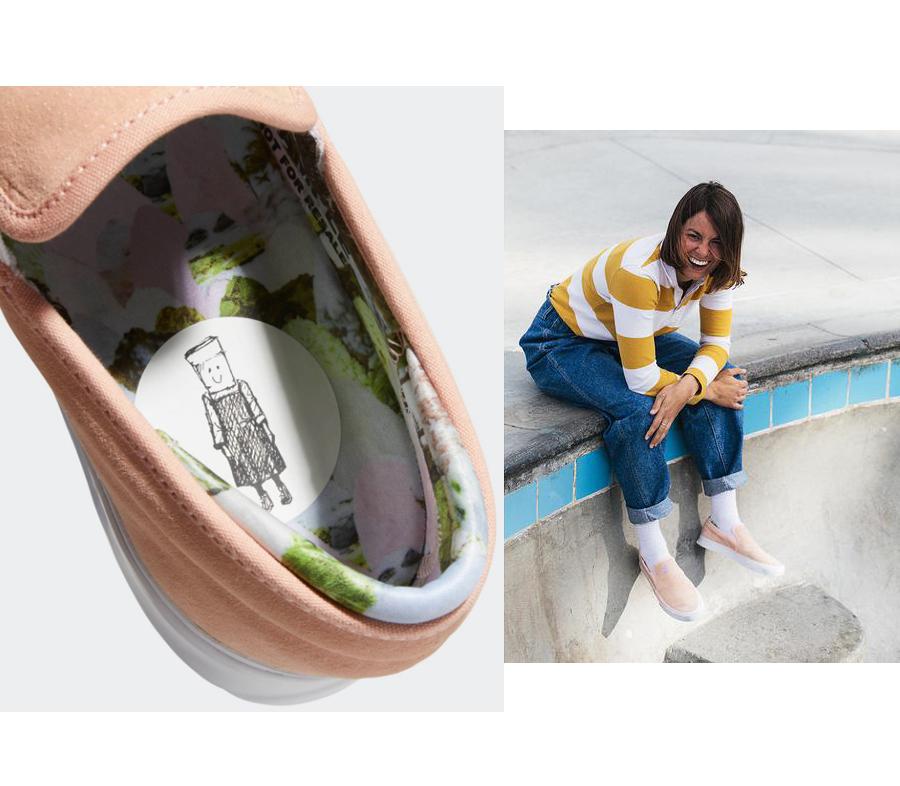 AdidasNoraSabaloShoes2
