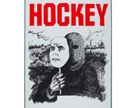 200219HockeyBlendInDeck