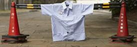 200306GoldSchoolIconWorkShirt