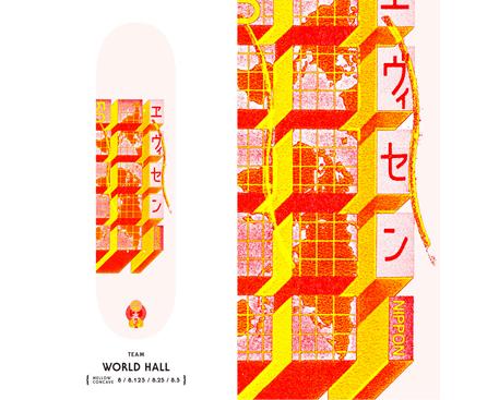 201102EvisenWorldHallDeck
