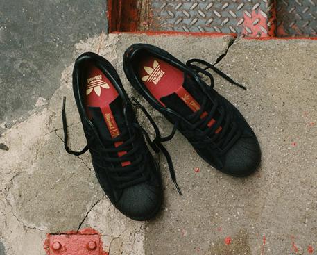 201128AdidasxThrasherSuperstarShoes